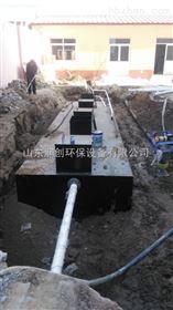 南宁市生活废水一体化设备
