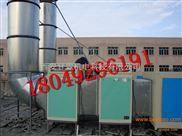 陕西印刷软包装行业废气治理设备价格