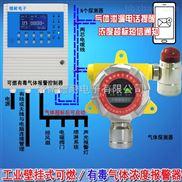 固定式氧气报警器,可燃气体报警系统如何接入火灾消防系统