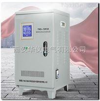 西安DBW单相/SBW三相稳压器厂家现货价格