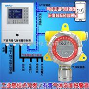 氟化氫報警器,可燃性氣體探測器安裝接幾根線