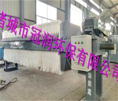 GRSHWN生活污泥处理生化板框压滤机
