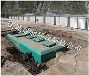 GR-生活污水处理设备安装指南