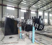 GR-sp-桂林直销休闲食品厂清洗废水处理设备