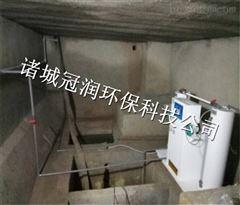 Gr一体化分散式生活污水处理设备介绍