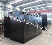 MBR工业一体化电镀废水处理设备地埋式