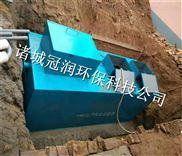 GR-FZ-纺织印染废水排放 工业污水处理设备