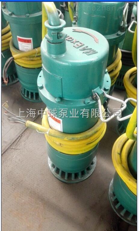 矿用潜水排污泵供应