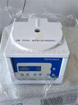 2-4B台式低速PRP美容离心机
