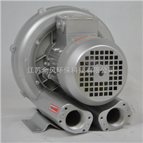 5.5KW旋渦式氣泵 高壓鼓風機