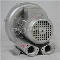 5.5KW旋涡式气泵 高压鼓风机