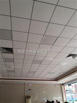 南京酒店吊顶专用矿棉吸音板工厂出售价格