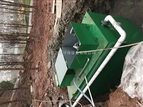 广水市旅游区生活废水一体化设备