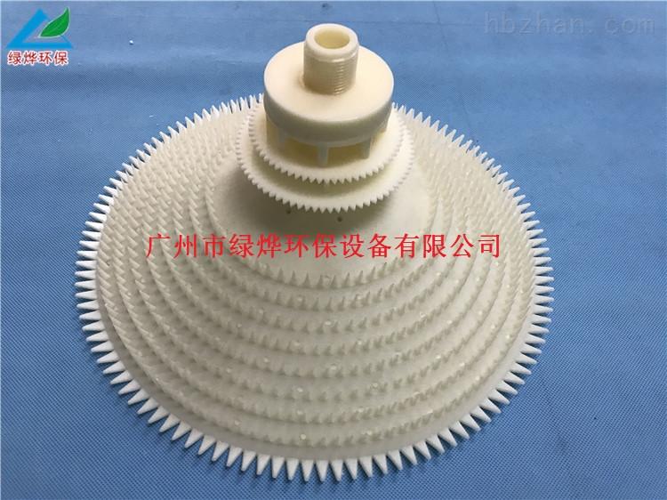 广东污水处理旋混式曝气器