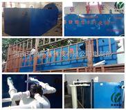 供应一体化马铃薯淀粉污水处理设备