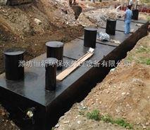 乌海地埋式一体化污水处理系统