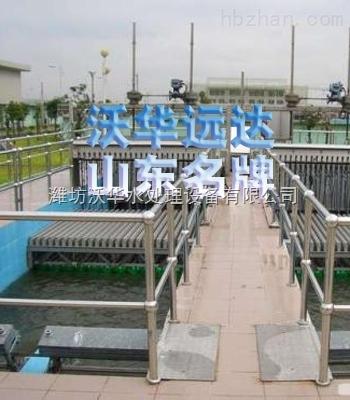 自贡景区生活污水处理设备