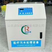 陕西口腔医院污水处理成套设备