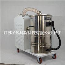 吸铁渣专用工业吸尘器