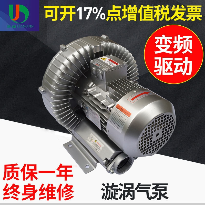 上海污水处理专用高压风机