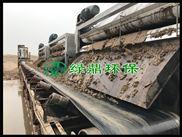 LD-印染汙泥壓濾機,壓榨式脫水機