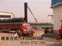 熱水管道保溫材料銷售商