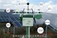 全自动跟踪太阳辐射监测系统