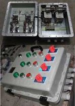 三相异步电机防爆控制箱