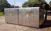 浙江喷涂行业废气处理设备