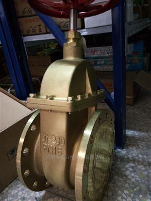 法兰式工程专用铜闸阀图片