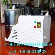 大型工业吸尘器 脉冲反吹除尘器