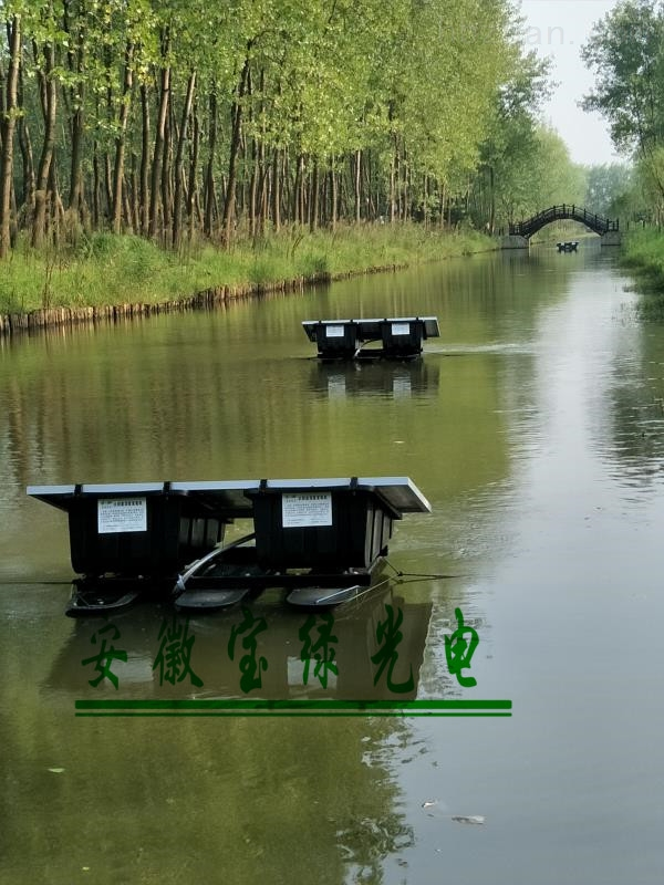 太阳能曝气机,河道水体净化装置