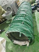 散裝機鋼制伸縮下料管
