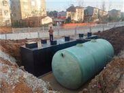 JY-学校生活污水处理设备多少钱