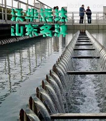 济南整形医院污水处理设备