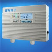 化工廠廠房氯甲烷濃度報警器,氣體探測儀器報警點如何設定?