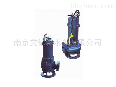 防爆污水泵供应