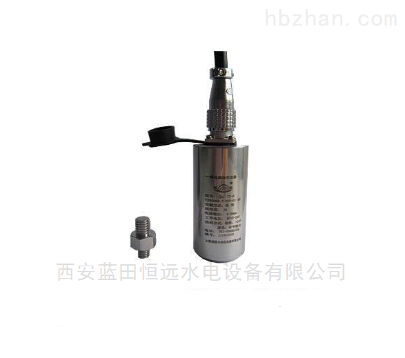水平振动传感器YD9210-S01-02-00样本