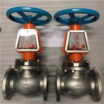 JY41W-150LB美標氧氣截止閥