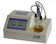 山东淄博正工WS-3000微量水分测定仪