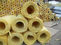 河北耐高溫玻璃棉管定製加工