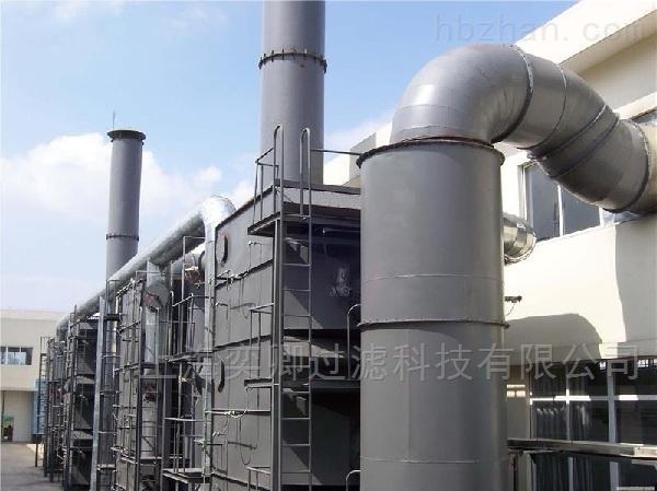 涂布行业废气处理设备