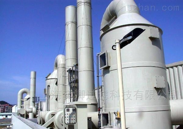 工厂尾气处理设备VOCs