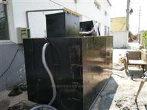 專業一體化養殖廢水處理設備廠家
