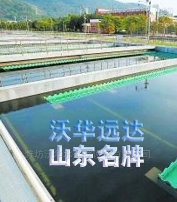 口腔污水处理设备*