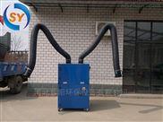 单臂移动式焊烟净化器电焊机废气处理设备