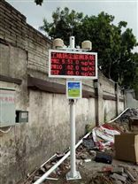 建築工地tsp,pm2.5,pm10,噪聲在線監測儀