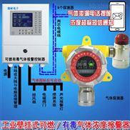 學校餐廳液化氣報警器,氣體探測器探頭怎麼與消防主機聯動