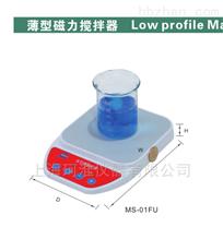 美國Crystal超薄磁力攪拌器MS-01FU