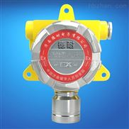 液化氣報警器,防爆型可燃氣體探測器與防爆電磁閥門怎麼連接